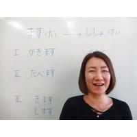 Hiroko Kai