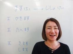 新しい教師(女性)が加わりました。